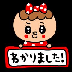 riekimの赤ドットの女の子3